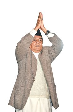 Pokhara, Nepal: Nepali Congress's senior leader Ram Chandra Poudel has lost the elections for the House of Representatives from Tanahau-1.  - Review Nepal News