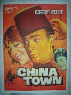 Old Movie Posters, Cinema Posters, Film Posters, Hindi Bollywood Movies, Bollywood Posters, Old Movies Name, Shammi Kapoor, Hindi Movies Online, Journaling
