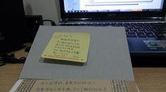 空虛的要命的紙條,不需要。2013/8/24