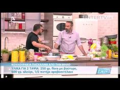 Entertv: Ο Βασίλης Καλλίδης φτιάχνει κουλουράκια πασχαλινά από τη Μήλo A' - YouTube Greek Desserts, Food And Drink, Sweet, Youtube, Candy, Youtubers, Youtube Movies