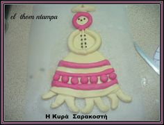 Greek Easter, Baby Play, Christmas Ornaments, Holiday Decor, Projects, Recipes, Log Projects, Blue Prints, Baby Games