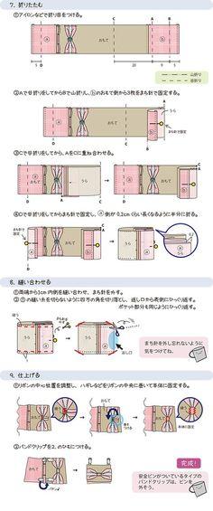 移動ポケット Sew Wallet, Fabric Wallet, Handmade Kids Bags, Simple Bags, Japanese Fabric, Dress Sewing Patterns, Reusable Bags, Diy Toys, Sewing Hacks