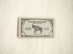旅するパン屋さん「TAKIBI BAKERY」のショップカード - KAWACOLLE #card #bakery #logo #design #japanese
