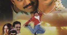 Tamil Cinema : Priyamanavale Tamil Cinema Actress: Vijay, Simran Tamil Cinema Music : SA. Rajkumar Year: 2000 Priyamanavale Songs 1. Aayuli... Old Song Download, Audio Songs Free Download, Mp3 Music Downloads, Best 90s Songs, Shankar Mahadevan, Tamil Video Songs, Love Songs Playlist, Krishna Songs, Cinema Actress