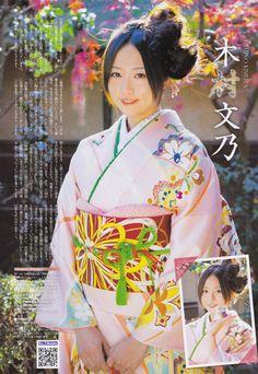 This kimono is pretty too~