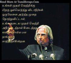 21 best Abj Abdul Kalam images | Abdul kalam, Quotes, Manager quotes