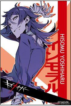 [Close] Kiznaiver Square Magnet Yoshiharu Hisomu (Anime Toy) Item picture1