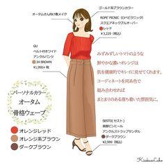 Casual Shirts, Lettering, Brown, Print Button, Color, Design, Instagram, Fashion, Moda