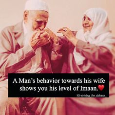 Muslim Couple Quotes, Muslim Love Quotes, Beautiful Islamic Quotes, Islamic Inspirational Quotes, Religious Quotes, Muslim Couples, First Love Quotes, Quotes That Describe Me, Hadith Quotes
