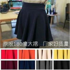 Aliexpress.com : Buy Korean version of the large size women's summer high waist skirts tutu skirt pleated skirt bottoming sun umbrella NZ2109B from Reliable umbrella brand suppliers on Queen Spring