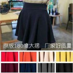 Aliexpress.com : Buy Korean version of the large size women's summer high waist skirts tutu skirt pleated skirt bottoming sun umbrella NZ2109B from Reliable umbrella brand suppliers on Queen Spring