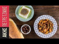 Μπάμιες λαδερές | Άκης Πετρετζίκης - YouTube Greek Recipes, Lab, Vegetables, Ethnic Recipes, Foodies, Kitchen, Youtube, Cooking, Veggies