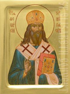 икона святого Феодосия Черниговского