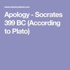 the nature of knowledge in socrates apology Socrates and the apology the nature of truth and knowledge--to give and importance because it shows that knowledge as socrates argues is not.