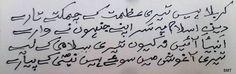 Karbala   Shia Multimedia Team - SMT http://ift.tt/1L35z55