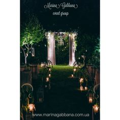 Night wedding ceremony Photo by Dmitriy Vasilenko Agency: Marina Gabbana event group  Ночная выездная церемония