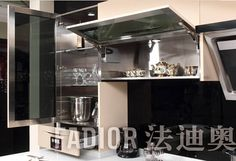 Etonnant See More At: Http://www.fadiorkitchen.com/what Is The Benefit Of Stainless  Steel Kitchen Cabinet.html