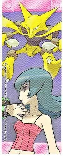 Pokemon Center 2012 Kanto Leaders Tournament Alakazam Sabrina Bookmark