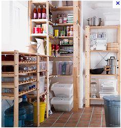 IKEA Gorm Shelving for back room