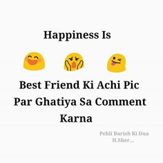 Meri jaan meri frnd godzilla, meggie 😂😂 pta nhi q tere pic pe cmnt kr k sukoon milta he😅 Crazy Funny Memes, Funny Facts, Stupid Funny, Funny Quotes, Hilarious, Besties Quotes, Best Friend Quotes, Couple Quotes, Instagram Bio Quotes