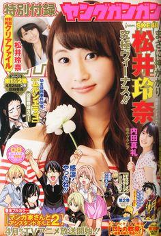 Amazon.co.jp: ヤングガンガン 2014年 4/18号 [雑誌]: 本 発売日:2014/4/4 http://www.amazon.co.jp/dp/B00J496W2S/ref=cm_sw_r_tw_dp_zrf0vb13N2NK2