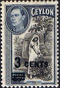 Ceylon 1940 King George VI SG 399 Surcharged Fine Mint SG 399 Scott 291 Other Ceylon Sta,ps HERE