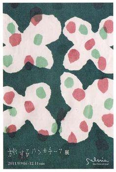 Textile Prints, Textiles, Web Design, Graphic Design, Japanese Aesthetic, Pattern Paper, Surface Design, Handicraft, Red Green