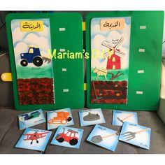 ادوات الفلاح Rainbow Cartoon, Diy Crafts Videos, Advent Calendar, Crafts For Kids, Preschool, Teaching, Holiday Decor, Arabic Alphabet, Life