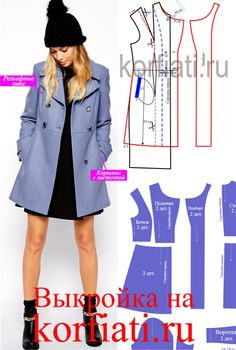 Pattern short coat by A. Coat Patterns, Sewing Patterns Free, Sewing Tutorials, Clothing Patterns, Dress Patterns, Sewing Coat, Sewing Clothes, Fashion Sewing, Diy Fashion