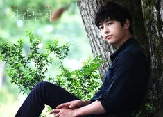 Song Joong Ki in Nice Guy