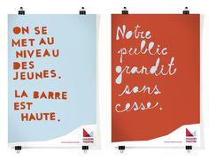 Maison Théâtre   Affiche / Poster   lg2boutique