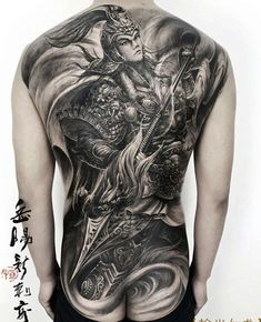 Cover Up Tattoos For Men, Full Back Tattoos, Tattoos For Guys, Real Tattoo, I Tattoo, Japanese Back Tattoo, Large Tattoos, Best Tattoo Designs, Body Tattoos