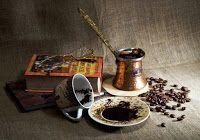 Nasha Kasha Kofejnaya Gusha V Hozyajstve V60 Coffee Coffee Coffee Maker