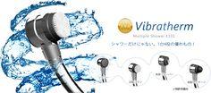 世界初 Vibratherm Multiple Shower E101 シャワーだけじゃない。1台4役の優れもの! シャワー・回転ブラシ・角質リムーバー・振動マッサージ ※特許申請中 Headphones, Headset, Ear Phones