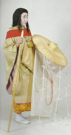 "Court lady of the Kamakura Period , Japan. Scan from book ""The… Japanese Clothing, Japanese Outfits, Japanese Costume, Japanese Kimono, Historical Costume, Historical Clothing, Traditional Fashion, Traditional Outfits, Orientation Outfit"