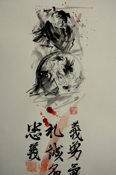Samurai Seven Virtues of Bushido Original Ink by SamuraiArt