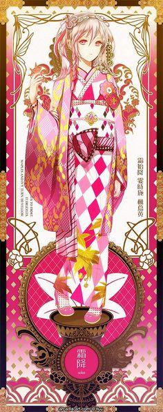 Kai Fine Art is an art website, shows painting and illustration works all over the world. Manga Girl, Anime Art Girl, Anime Girls, Character Illustration, Illustration Art, Anime Kimono, Yukata Kimono, Kimono Fabric, Samurai