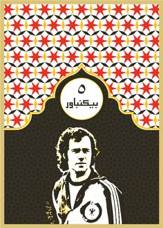 Beckenbauer by Ahmed Mounir