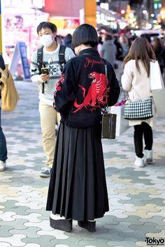 Tiger Sukajan & Comme Des Garcons Skirt
