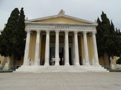 Zapeion - Atenas
