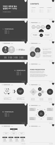 ppt디자인 Travel gate one travel Ppt Design, Ppt Template Design, Free Ppt Template, Keynote Design, Layout Template, Keynote Template, Book Design, Layout Design, Ppt Free