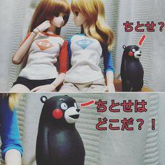 Smart Doll Mirai Suenaga and Kizuna Yumeno by andrianvidano