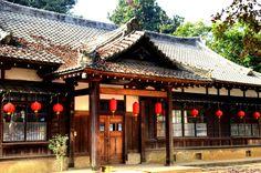 原嘉義神社附屬館所(史蹟資料館) Taiwan