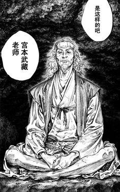 Manga Drawing, Manga Art, Akiba Kei, Vagabond Manga, Inoue Takehiko, Musashi, Art Reference, Deadpool, Character Art