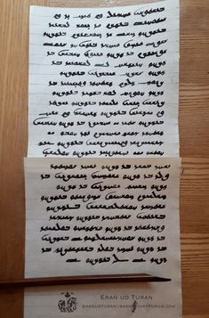 A Sogdian Exhaltation - Part 3 Texts, Calligraphy, Lettering, Writing, Drawing Letters, Calligraphy Art, Being A Writer, Captions, Hand Drawn Typography