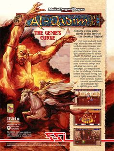 Classic Video Games, Retro Video Games, Video Game Art, Pc Games, News Games, Playstation, Advanced Dungeons And Dragons, Nintendo, Magazine Ads