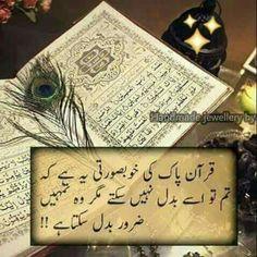 Islamic Qoutes, Islamic Phrases, Islamic Messages, Islamic Dua, Imam Ali Quotes, Allah Quotes, Urdu Quotes, Quran Urdu, Islam Quran