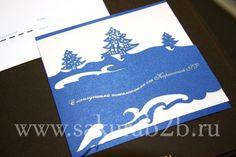 Корпоративные новогодние открытки - Корпоративные открытки на новый год