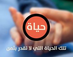 7ayah App