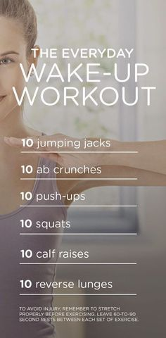 The Everyday Wakeup Workout